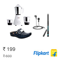 Flipkart Amazing Offers