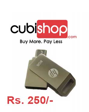 HP Flash Drive at just Rs. 250 – HP v115w 8GB