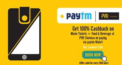 Pay via Paytm Wallet