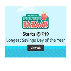 ShopClues-Super-Saver-Bazaar