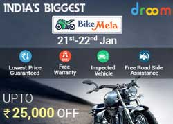 Biggest Bike Mela