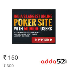 India's Largest Online Poker Site