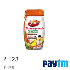 Dabur Chyawanprakash Sugar Free 500 g at 31% Off Buy Now