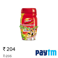Dabur Chyawanprash 1 KG Buy Now
