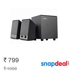 F&D F313U Elegant 2.1 Desktop Speakers With USB at 60% Off Buy Now