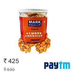 Mark Premium Pack Of 2 Almond American