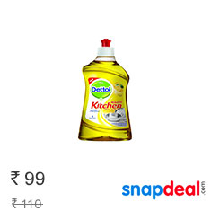 Dettol Kitchen Dish and Slab Gel – 400 ml (Lemon Fresh) Buy Now