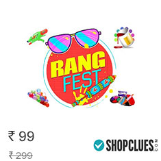 Shopclues Rang Fest Discount Offers