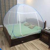 Healthgenie Mosquito Net