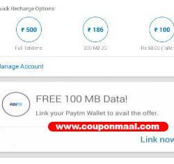 My Airtel App Free 100 MB 3G Data on Linking Paytm Account Screenshot