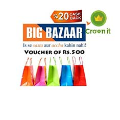 BigBazaar Voucher Offer