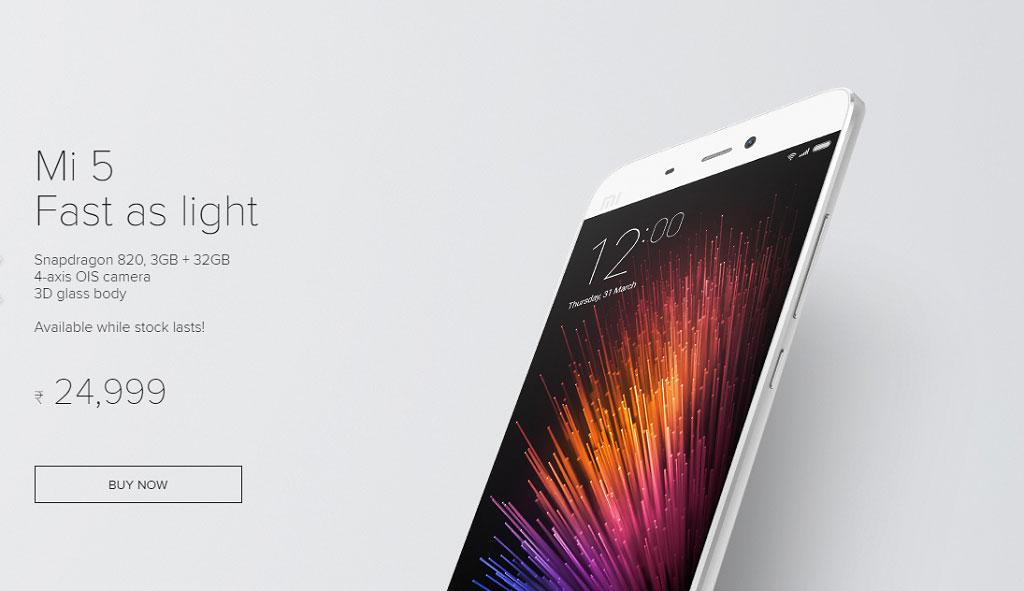Xiaomi Mi 5 Buy Now