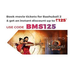 Baahubali Movie Offer