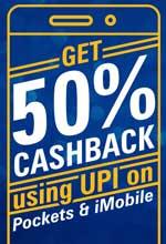 UPI on Pockets & iMobile Offer