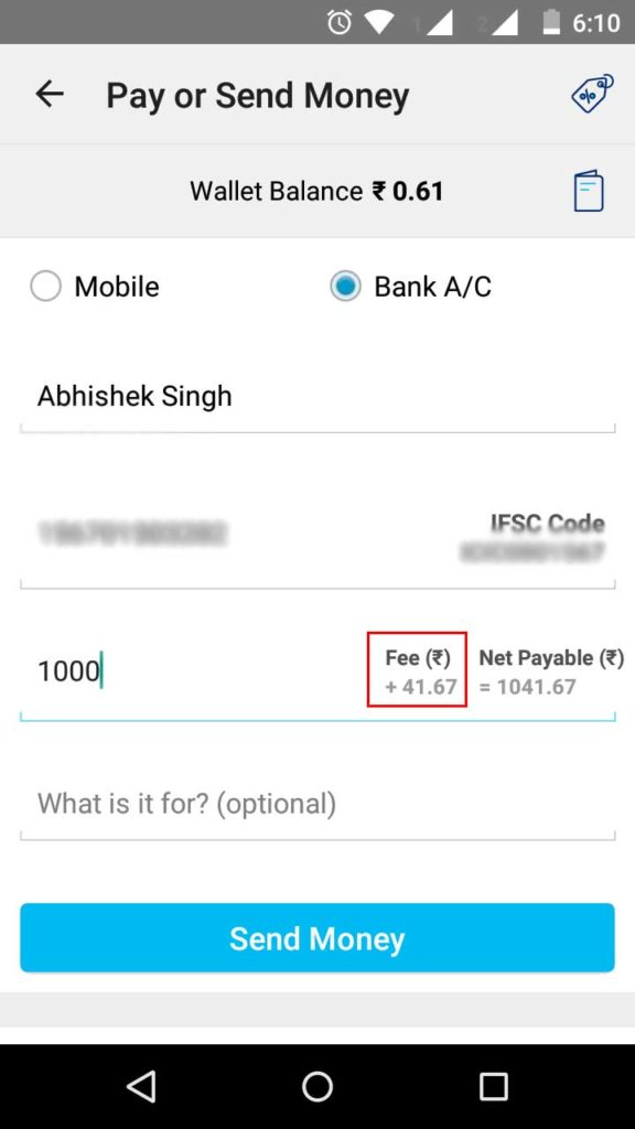 Paytm App ScreenShot