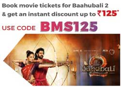 Baahubali Offer