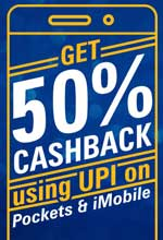 UPI on Pockets & iMobile Offer