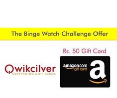 Amazon Gift Card from QwikCilver