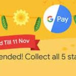 GooglePay-Diwali-Stamps-Offer-Rangoli-or-Flower