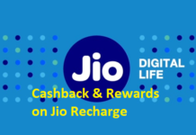 Jio Cashback Offer, Jio Recharge Rewards Offer, Jio Cashback and Rewards, Jio Recharge