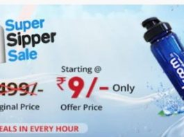 Droom Super Sipper Sale