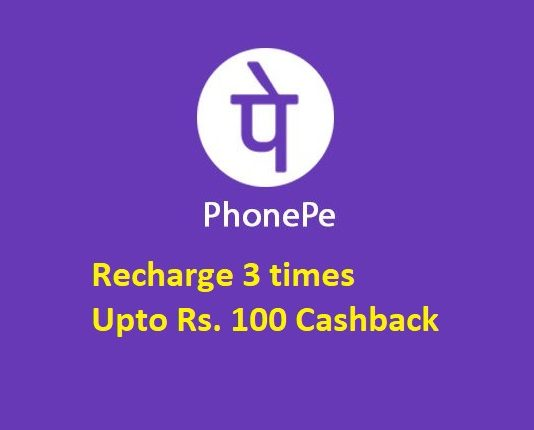 PhonePe cashback recharge offer, 3 recharge and Rs. 100 Cashback