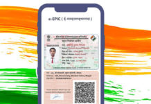 Download e-EPIC Digital Voter ID Card