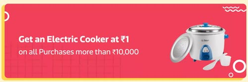 Electric Cooker at Re. 1