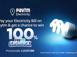 Pay Your Electricity Bill On Paytm to Get 100% Cashback
