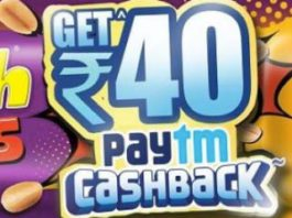 PayTM-Munch-Cashback-Offer-Rs.-40-Paytm-Cash